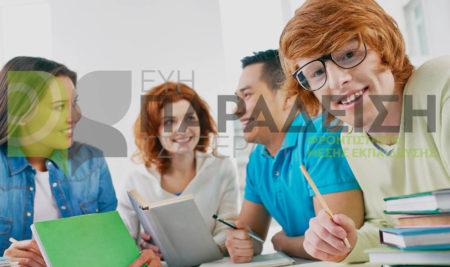 Οδηγίες για την εξεταστέα υλη της χημείας στη Γ Λυκείου